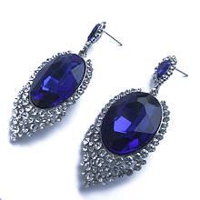 Серьги с синим камнем Swarovski