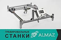 """Гравировальный станок """"Алмаз"""" 600х400 мм"""