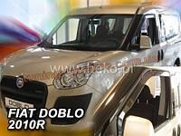 Ветровики HEKO вставные для Fiat Doblo 2009+
