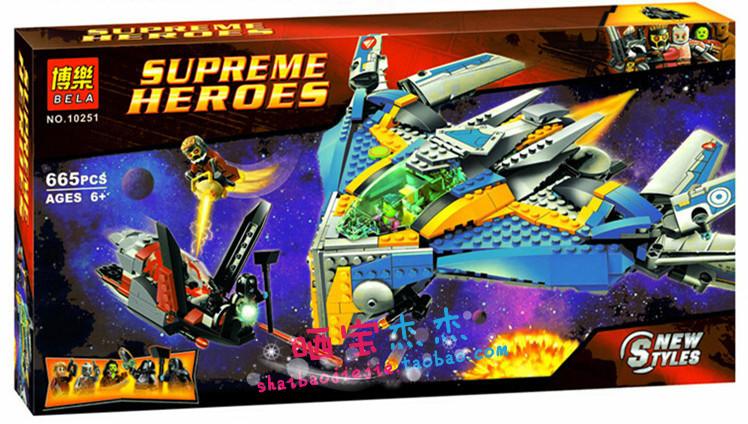 Конструктор Bela 10251 реплика LEGO Super Heroes Стражи Галактики 665 деталей