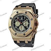 Часы мужские наручные Audemars Piguet Royal Oak Offshore Gold-Black