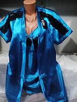 Женский молодежный шелковый комплект халат