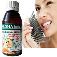 Косметическое масло для пористой кожи лица