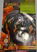 Семена Кавбуз