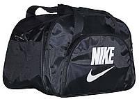 Сумка спортивная Nike, Найк чёрная