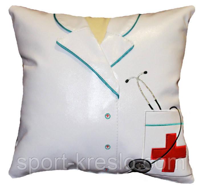 Подарок подушка для медика врача - sportkreslo в Каменце-Подольском
