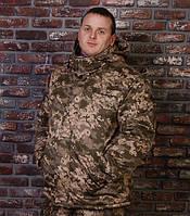 """Куртка военная зимняя утепленная """"Арктика"""" камуфлированная пиксель"""