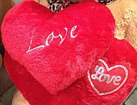 Мягкое плюшевое Сердце, 45 см