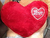 Мягкое плюшевое Сердце, 80 см