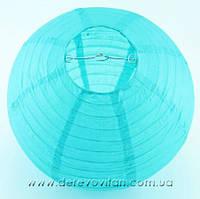 Бумажный подвесной фонарик, бирюзовый, 35 см