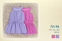 Легкое летнее платье детское р.116-122