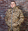 """Куртка военная зимняя утепленная """"Мистраль"""" укороченная камуфлированная мультикам"""