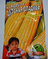 Семена Кукуруза Детская сладкая, фото 1
