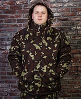 """Мужская одежда для зимней охоты и рыбалки """"Арктика"""" камуфляж дубок"""