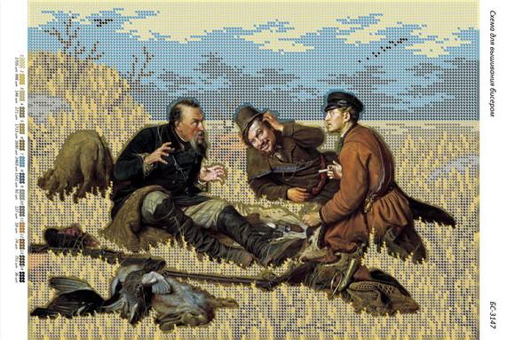 Вышивка крестом охотники на привале схема бесплатно скачать