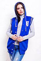 Модный женский жилет спортивный под бомбер синего цвета