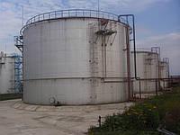 Система резервуар