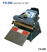 Упаковочная машина с принтером FA-300-5 Gasung Packiging Machinery