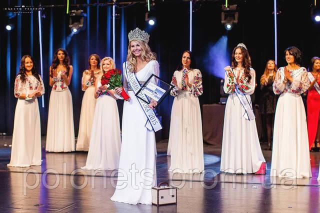 """""""Miss Ukrainian Diaspora 2015"""" in Chicago"""