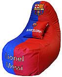 Кресло мешок пуф КОМФОРТ бескаркасная мебель, фото 8