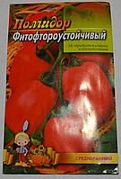 Семена Помидор Фитофтороустойчивый
