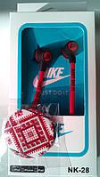 Оригинальные наушники NIKE (original) красные + подарок