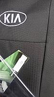 Чехлы на Kia Cerato 2004 модельные автек