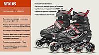 Роликовые коньки Extreme Motion с металлической рамой размер 35-38 RED
