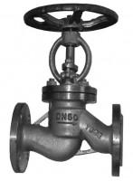 Клапан запорный, вентиль стальной фланцевый 15с22нж Ду50 Ру40