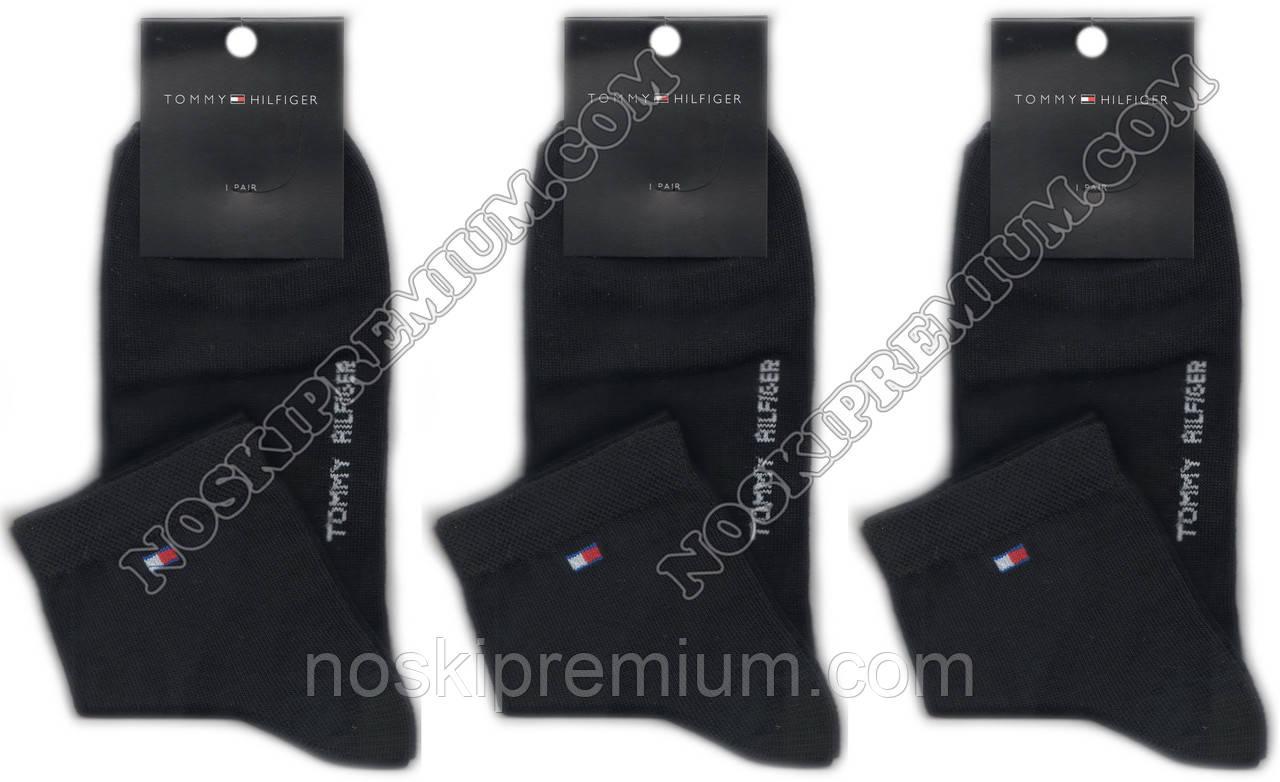Носки мужские демисезонные спортивные х/б Tommy Hilfiger, средние, 42-45 размер