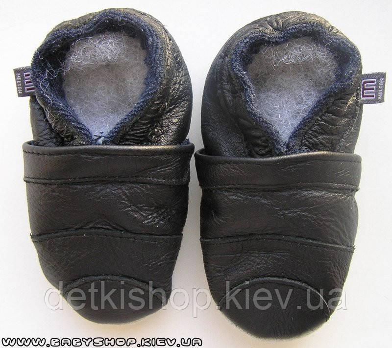 Пинетки кожаные «Чёрные»
