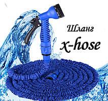 Xhose шланг – поливочный 22,5 метров