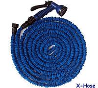 Xhose шланг – поливочный 15 метров, фото 1