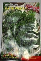 Семена Петрушка Кучерявая, фото 1