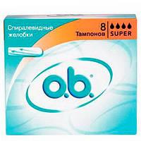 O.b. Original Super Тампоны 8 шт