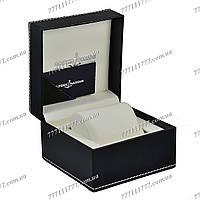 Коробка SK-1000-0074