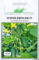Огурец  Евро Пик F1 15 семян