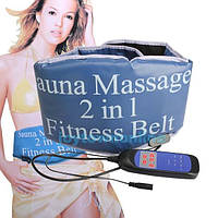 Пояс-массажер Sauna Massage 2 in 1 fitness Belt , фото 1