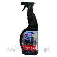 Средство для чистки кухонных плит спрей Gallus антижир 650 мл