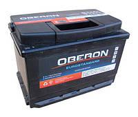 Аккумулятор OBERON (ОБЕРОН) 6ст-77а.ч.