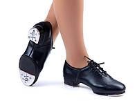 Степовки кожаные на шнуровке