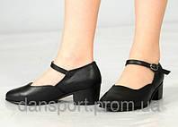 Туфли для народного танца 30-38