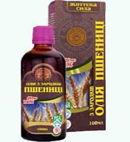 Масло зародышей пшеницы (холодный отжим)100мл.