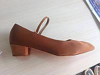 """Туфли атласные для танцев """"Стандарт"""""""