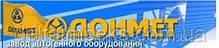Редуктор кислородный БКО-50-4-2ДМ, фото 2