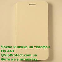 Fly IQ443 белый чехол-книжка на телефон