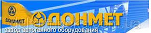 Редуктор гелиевый БГО-50ДМ с насадкой для надувания шаров и переходником под малый баллон, фото 2