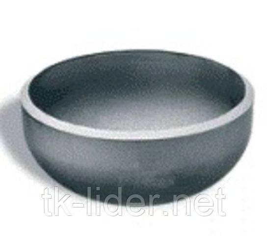 Заглушки стальные Ду150