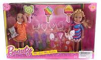 Набор кукол Beauty с аксессуарами KL026-3