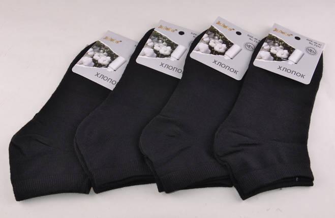 Мужские носки однотонные Черные (F511-6)   12 пар, фото 2